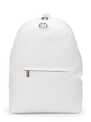 Рюкзак белый | 5641074