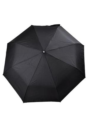 Зонт | 5641141