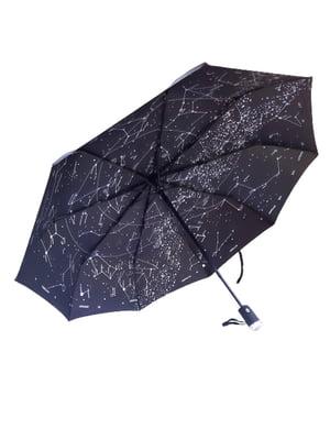 Зонт | 5641150