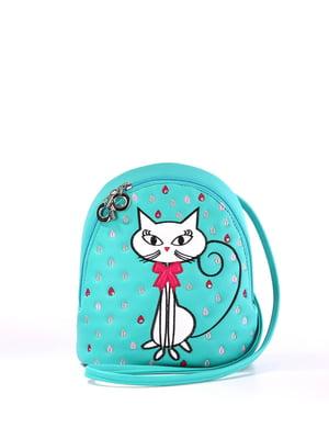 Рюкзак бирюзовый с рисунком | 5641182