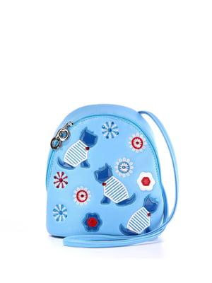 Рюкзак голубой с рисунком | 5641183