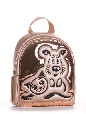 Рюкзак золотистого кольору з малюнком   5641190