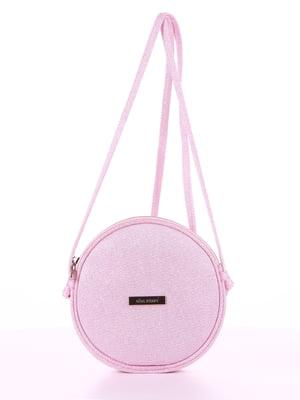 Сумка рожева | 5641228