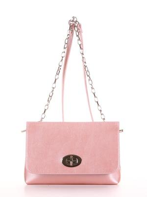 Сумка розовая | 5641258
