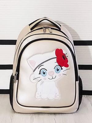 Рюкзак перлового кольору з малюнком | 5641305