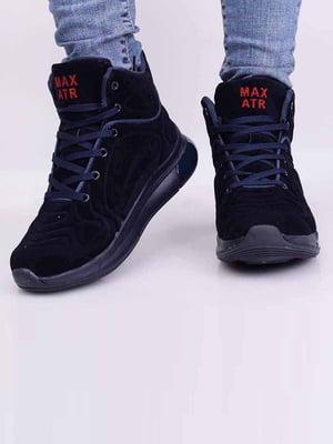 Кросівки темно-сині | 5642724
