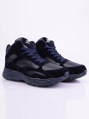 Кросівки темно-сині | 5642822