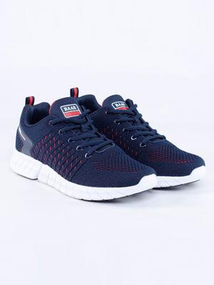 Кросівки сині | 5644052