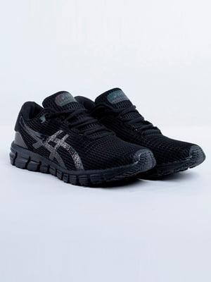Кросівки чорні | 5644162