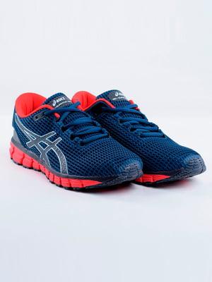 Кросівки сині | 5644165