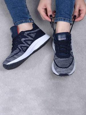 Кросівки сині | 5644188