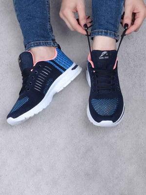 Кросівки сині | 5644191