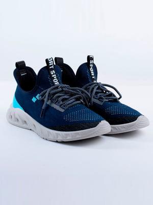 Кросівки сині | 5644398