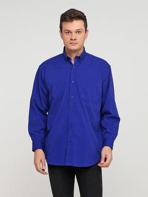 Рубашка цвета электрик | 5641794