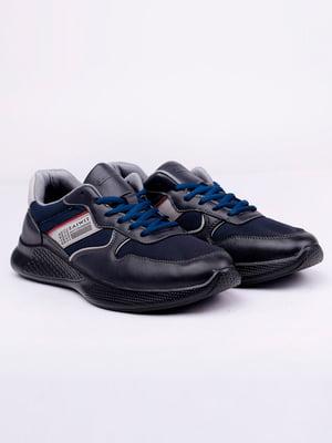 Кроссовки синие | 5644504