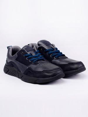 Кросівки сині | 5644521