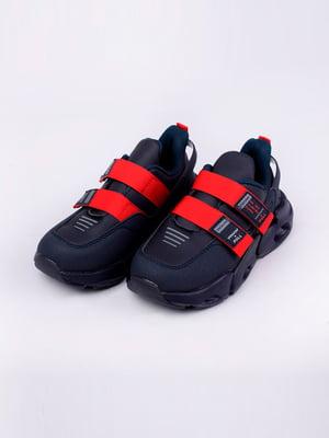 Кросівки сині | 5644600