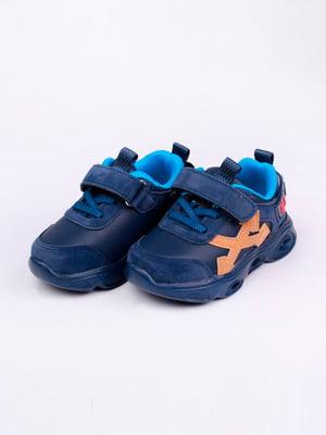 Кроссовки синие | 5644669