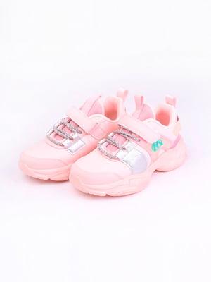 Кроссовки розовые | 5644674