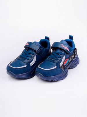 Кроссовки синие   5644705