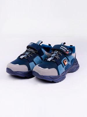 Кроссовки синие | 5644738