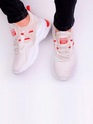 Кросівки бежеві | 5644892