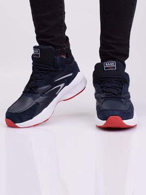 Кросівки сині | 5645117