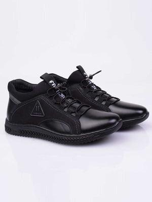 Кросівки чорні | 5645169