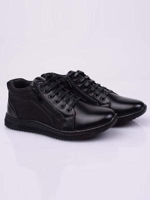 Кросівки чорні | 5645170