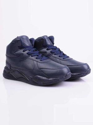 Кросівки сині | 5645173