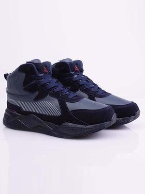Кросівки сині | 5645174