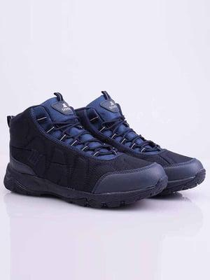 Кросівки сині | 5645184