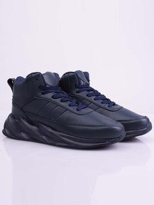 Кросівки сині | 5645191