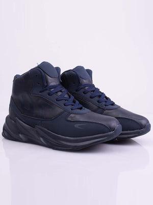 Кросівки сині | 5645194