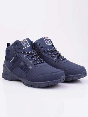 Кросівки сині | 5645216
