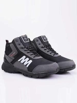 Кросівки чорні | 5645218