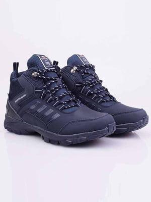 Кросівки сині | 5645219