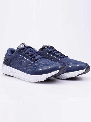 Кросівки сині | 5645260