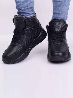 Кросівки чорні | 5645310