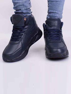Кросівки сині | 5645312