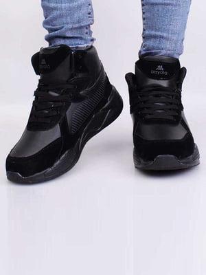 Кросівки чорні | 5645313