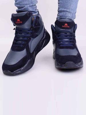Кросівки сині | 5645314