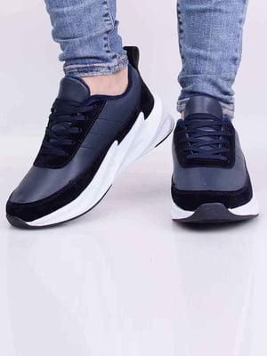 Кросівки сині | 5645325