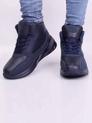 Кросівки сині | 5645335