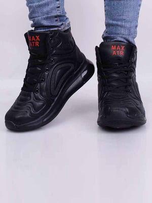 Кросівки чорні | 5645341