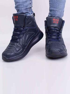 Кросівки сині | 5645343