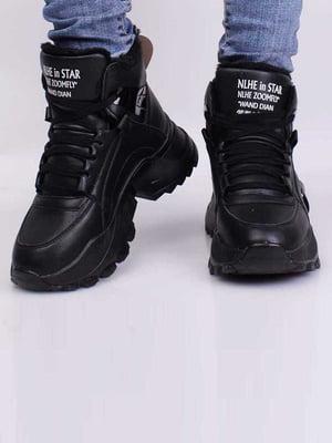Кросівки чорні | 5645358