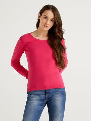 Джемпер рожевий | 5636083