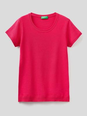 Джемпер-топ рожевий | 5636089