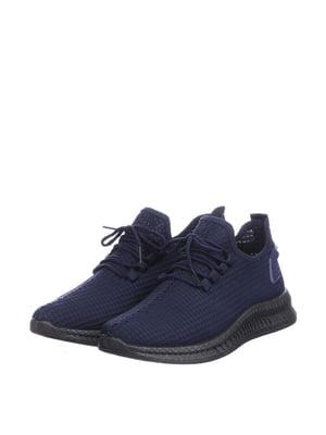 Кроссовки синие | 5647851